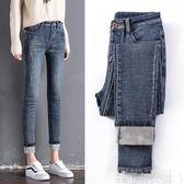 加絨牛仔褲女2018新款韓版顯瘦高腰外穿小腳褲加厚九分帶絨長褲冬-可卡衣櫃