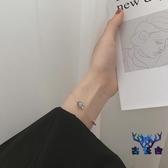 手鏈女清新手飾月光森林韓版閨蜜冷淡森系風格轉運珠【古怪舍】
