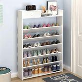 鞋櫃 鞋架   簡易鞋架多層組裝經濟型家用鞋櫃多功能特價門口鞋架省空間家裡人全館免運!~`