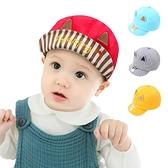 童帽 棒球帽 鴨舌帽 小狐狸遮陽帽-JoyBaby