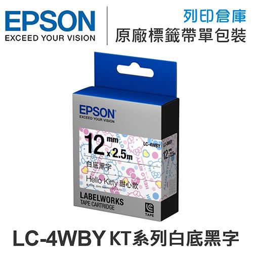 EPSON C53S625058 LC-4WBY Hello Kitty 系列 甜心款 白底黑字標籤帶 (寬度12mm) /適用 LW-200KT/LW-400