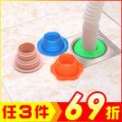 下水管道防臭密封圈 防蟲密封塞 款式顏色隨機(3入裝)【AE06051-3】大創意生活百貨