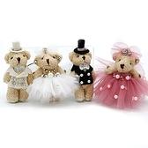 幸福婚禮小物「迷你婚禮熊吊飾」娃娃/玩偶/婚禮熊/對熊/配件/小禮物/婚紗