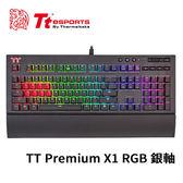Tt eSports 曜越 TT Premium X1 RGB Cherry MX 機械式銀軸電競鍵盤
