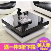 茶幾簡約現代鋼化玻璃方形客廳創意個性時尚多功能儲物黑白色茶幾JY