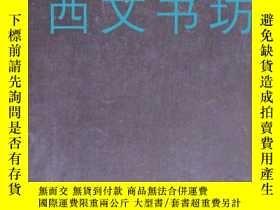 二手書博民逛書店【罕見】Chinese Tomb Figures 中國古墓俑 1
