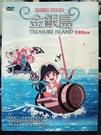 挖寶二手片-B04-077-正版DVD-...