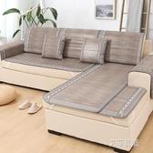 沙發墊竹子涼席墊子中式防滑夏季竹墊簡約客廳夏天款藤竹席涼坐墊 【快速出貨】