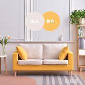 小型沙發布藝沙發北歐三人雙人小戶型沙發臥室陽臺小客廳小型休閑 小沙發 LN1980 【雅居屋】