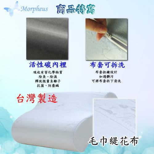 《家購網寢俱館》活性碳記憶健康枕