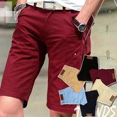 多色純棉五分休閒褲 6色 29-38碼 【LX68098】