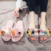 毛拖鞋女冬季室內拖鞋可愛正韓版卡通防滑軟底個性棉拖鞋冬毛拖 街頭布衣
