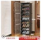 鞋櫃 簡易鞋櫃家用防塵收納神器多層室內好看經濟型鞋架子放門口大容量 星河光年DF
