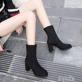 短靴彈力靴子女 新款秋季時尚黑色短筒單靴女士粗跟網紅短靴高跟鞋 麥琪精品屋