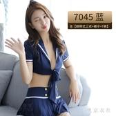 性感露腰警察套裝性感情趣內衣角色扮演女警察制服套裝 QQ28076『東京衣社』