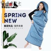 睡袋睡袋成人戶外室內戶外旅行單人四季露營睡袋雙人棉睡袋jy快速出貨下殺75折