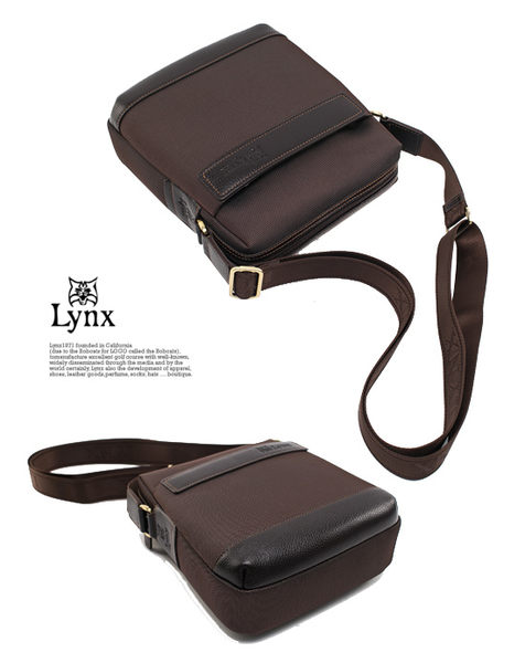 Lynx - 山貓經典極簡風格直式真皮斜側背包(小)-咖色