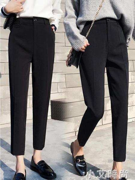 西裝褲女九分2021新款春秋黑色西褲薄款褲子女夏季直筒煙管褲女褲 小艾新品