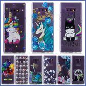 三星 Note9 S9 S9 Plus S8 Plus S8 透底浮雕TPU 手機殼 全包邊 軟殼 彩繪 保護殼