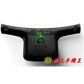 @南屯手機王@ HTC VIVE 版無線模組 【宅配免運費】