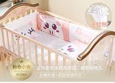 嬰兒床 嬰兒床實木無漆寶寶bb床搖籃床多功能兒童新生兒拼接大床T 1色