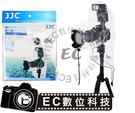 【EC數位】JJC RI-SF 相機雨衣 閃燈可使用 雨天神器 防雨罩遮雨衣防水雨披攝影防水 防雨 防塵CANON