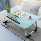 快速出貨 筆記本電腦桌床上可折疊小桌子床上書桌懶人桌宿舍桌子寢室書桌 【全館免運】