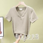 中大尺碼短袖t恤V領上衣2020春夏新款時尚修身T恤休閒打底衫女裝潮 yu12198『俏美人大尺碼』