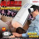 情趣用品 Leten 雷霆Z9‧VR智能視頻互動4D仿真磁吸式充電飛機杯﹝送3D VR眼鏡﹞