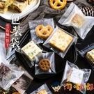 糖果包裝袋餅干自封袋子牛軋糖機封曲奇聖誕糖果紙烘焙【淘嘟嘟】