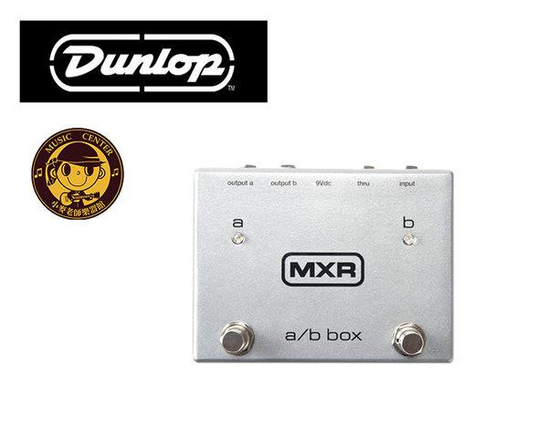 【小麥老師樂器館】Dunlop M196 訊號選擇器 M-196 A B BOX