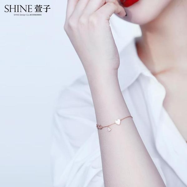shine萱子飾品手鍊ins小眾設計閨蜜信物簡約少女心姐妹送禮手鐲