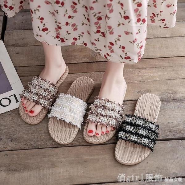 拖鞋 珍珠小香風編織底涼拖鞋女2021春夏新款可外穿仙女風百搭一字拖潮 開春特惠