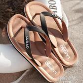 男士人字拖鞋夏季 厚底涼拖夾拖防滑涼鞋男沙灘鞋歐美潮流