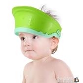 嬰兒洗頭帽寶寶洗澡神器淋浴帽兒童防水護耳護眼耳朵防進水冼頭帽 魔方數碼館
