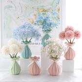 仿真滿天星繡球假花束家居客廳餐桌裝飾小清新盆栽套裝擺件擺設