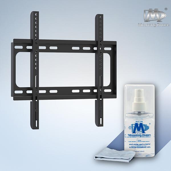 【福利品】Mounting Dream XD2361-DKIT 薄型電視壁掛架 + 抗靜電清潔液 適用26-55吋