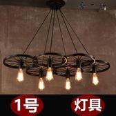 北歐后現代魔豆吊燈工業風復古麻繩燈具