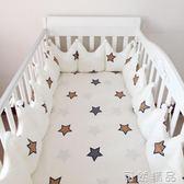 北歐ins床上用品套件純棉床床圍圓床護欄防撞床幃檔定做 可然精品