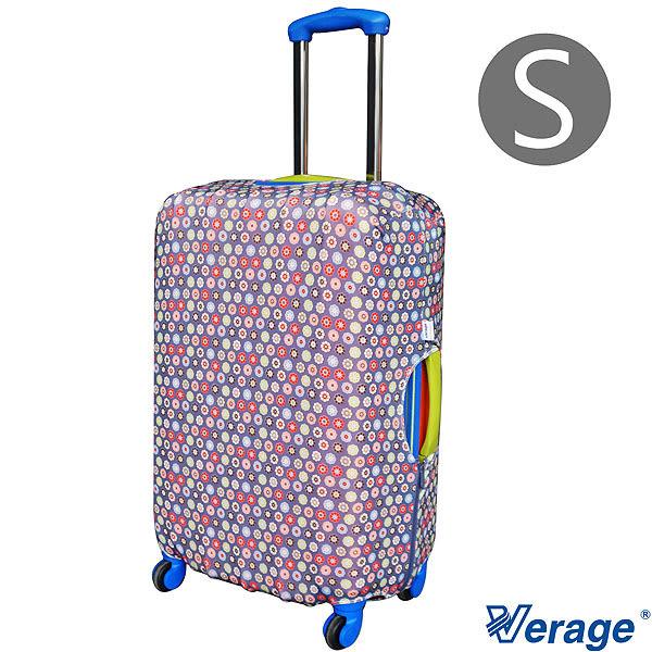 Verage 維麗杰 彈性花樣旅行箱保護套 S (D)