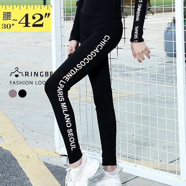 內搭褲--超高彈力運動風英文印圖鬆緊腰頭窄管貼腿內搭褲(黑.灰XL-4L)-P128眼圈熊中大尺碼◎