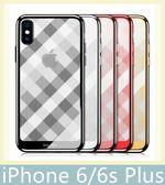 iPhone 6/6s Plus (5.5吋) 寶莉系列 高品質環保TPU納米電鍍 3D鐳雕 透背紋路 手機殼 手機套 背蓋 背殼