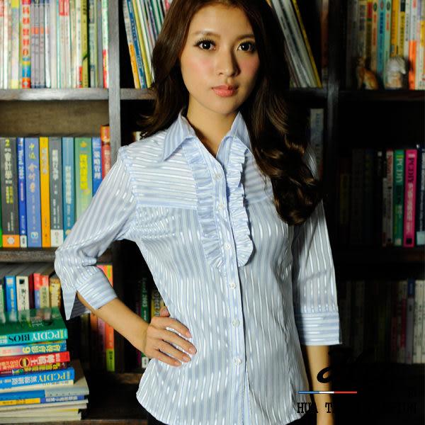 【HY-861-8GZ】華特雅-絲光亮眼OL花邊七分袖女襯衫(淺藍亮銀條紋)