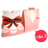【BlueCat】婚禮小物 新郎新娘粉禮服喜糖盒 (男女各10組)