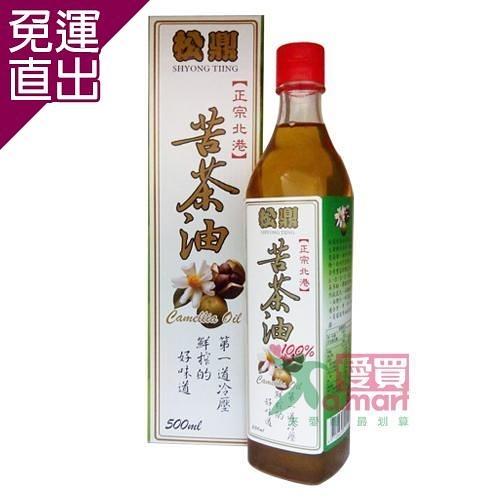 松鼎 正宗北港 100%苦茶油(盒裝)x4盒500ml/瓶【免運直出】