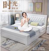床1.5米現代簡約主臥經濟型軟包1.8米成人雙人床歐式公主床實木床igo 依凡卡時尚