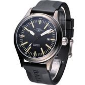 BALL Engineer 隱形戰機 機械腕錶 NM2092C-P-BK 【寶時鐘錶】