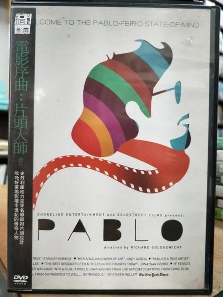 挖寶二手片-P22-008-正版DVD-電影【電影序曲:片頭大師】-紀錄片(直購價)