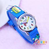 可愛卡通小汽車兒童手錶 學生男孩石英防水電子錶 韓版幼童禮物錶