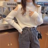 半高領露肩長袖針織衫秋季新款女2020韓版修身外穿套頭打底女上衣 果果輕時尚